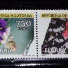 Sellos: GUINEA ECUATORIAL 2016 - FLORA Y FAUNA. Lote 171716912