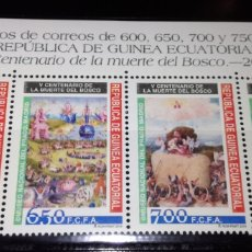 Sellos: GUINEA ECUATORIAL 2016 - V CENTENARIO MUERTE DE EL BOSCO. Lote 171716928