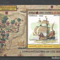 Sellos: SELLOS DE GUINEA ECUATORIAL. HOJA BLOQUE USADA. BUQUE DE VELA TIPO CARRACA. Lote 172030348