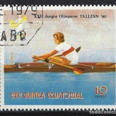 Timbres: GUINEA ECUATORIAL 1980 - JJOO DE MOSCÚ, - SELLO USADO. Lote 172230183