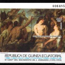 Sellos: GUINEA ECUATORIAL. HB GRANDES MAESTROS DE LA PINTURA. 1993. NUEVO (MNH). Lote 175054333