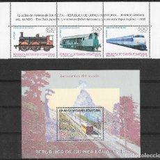 Sellos: GUINEA ECUATORIAL 1995. FERROCARRILES DEL MUNDO. NUEVO (MNH). Lote 175428812