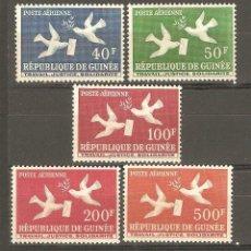 Sellos: GUINEA,1959,5 V, YT PA4/PA8,NUEVOS,G.ORIGINAL,SIN FIJASELLOS.. Lote 176218119