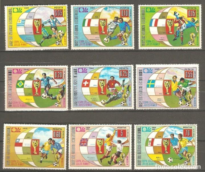 REP.GUINEA,9 V.NUEVOS,G.ORIGINAL,SIN FIJASELLOS, MUNICH,74, 1973,CAT.YT36A/G,21A-B,GRAN TAMAÑO 41X57 (Sellos - Extranjero - África - Guinea Ecuatorial)