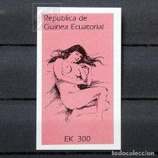 Sellos: GUINEA ECUATORIAL 1977 ~ DESNUDOS ~ HOJITA NUEVA LUJO. Lote 178282317