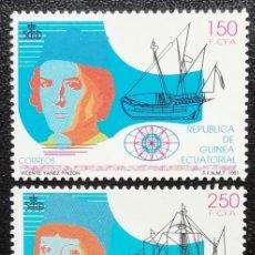 Sellos: 1991. GUINEA ECUATORIAL. 143/145. DESCUBRIMIENTO AMÉRICA. SERIE COMPLETA. NUEVO.. Lote 178585870