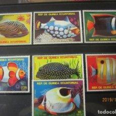 Sellos: GUINEA ECUATORIAL 1979 - 7 V- NUEVO. Lote 178746306