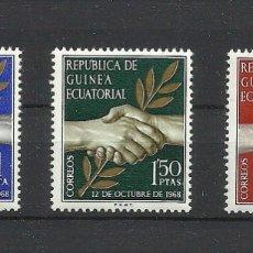 Sellos: REPÚBLICA DE GUINEA 1968. Lote 180434342