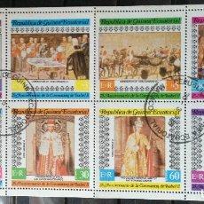 Sellos: GUINEA ECUATORIAL SELLOS NUEVOS AÑO 1978 GRAN BRETAÑA ISABEL II. Lote 181026966