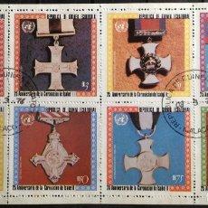 Sellos: GUINEA ECUATORIAL SELLOS NUEVOS AÑO 1978 GRAN BRETAÑA ISABEL II. Lote 181027393