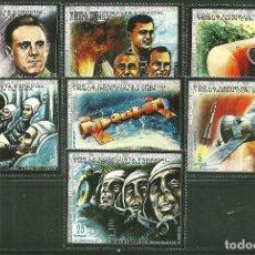 Sellos: GUINEA ECUATORIAL 1972 IVERT 26 Y AEREO 11 *** CONQUISTA DEL ESPACIO - SATELITES Y ASTRONAUTAS. Lote 181381885