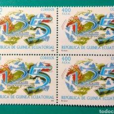 Sellos: 2001. GUINEA ECUATORIAL. BLOQUE DE 4. ED. 275**.. Lote 182332093