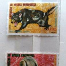 Sellos: GUINEA ECUATORIAL, 2 SELLOS USADOS DIFERENTES DE ANIMALES. Lote 182557840