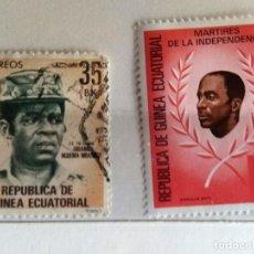 Sellos: GUINEA ECUATORIAL, 2 SELLOS USADOS DIFERENTES. Lote 182558073