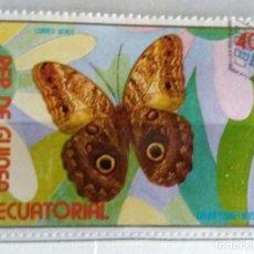 Sellos: GUINEA ECUATORIAL, SELLO USADO. Lote 182558122