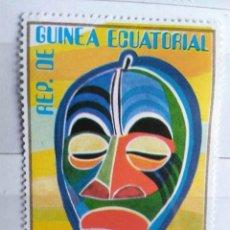 Sellos: GUINEA ECUATORIAL, SELLO USADO. Lote 182558136