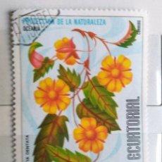 Sellos: GUINEA ECUATORIAL, SELLO USADO. Lote 182558171