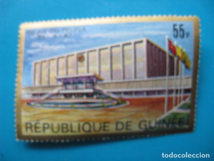 REPUBLICA DE GUINEA 1967 , PALACIO DEL PUEBLO, YVERT 332 (Sellos - Extranjero - África - Guinea Ecuatorial)