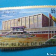 Sellos: REPUBLICA DE GUINEA 1967 , PALACIO DEL PUEBLO, YVERT 332. Lote 182830786