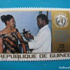 Sellos: REPUBLICA DE GUINEA, SELLO USADO. Lote 182830885