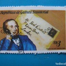Sellos: GUINEA ECUATORIAL, ROWLAND HILL, BLACK PENNY. Lote 182832442