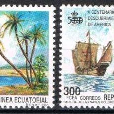 Sellos: [CF2651] GUINEA ECUATORIAL 1990, SERIE V CENTENARIO DESCUBRIMIENTO DE AMÉRICA (MNH). Lote 240786860