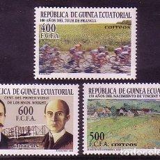 Sellos: GUINEA ECUATORIAL - Nº330/332 - AÑO 2004 - EFEMERIDES - NUEVOS. Lote 185860267