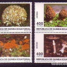 Sellos: GUINEA ECUATORIAL - Nº233/236 - AÑO 1997 - MICOLOGIA - NUEVOS. Lote 185874290