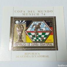 Sellos: SELLO DE LA REPUBLICA DE GUINEA ECUATORIAL. Lote 185949106