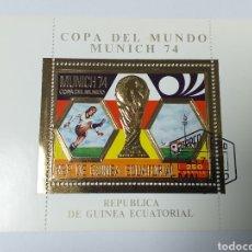 Sellos: SELLO DE LA REPUBLICA DE GUINEA ECUATORIAL. Lote 185949195