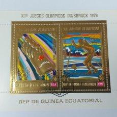 Sellos: SELLO DE LA REPUBLICA DE GUINEA ECUATORIAL. EN RELIEVE. Lote 186127806