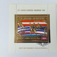 Sellos: SELLO DE LA REPUBLICA DE GUINEA ECUATORIAL. Lote 186127943