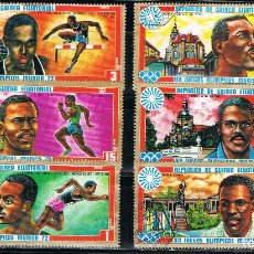 Sellos: GUINEA ECUATORIAL - LOTE DE 6 SELLOS - OLIMPIADAS MUNICH 72 (USADO) LOTE 42. Lote 187442740
