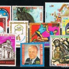 Sellos: GUINEA ECUATORIAL - LOTE DE 10 SELLOS - VARIOS (USADO) LOTE 44. Lote 187444241