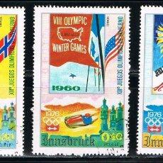 Sellos: GUINEA ECUATORIAL - LOTE DE 3 SELLOS - OLIMPIADAS (USADO) LOTE 45. Lote 187444857