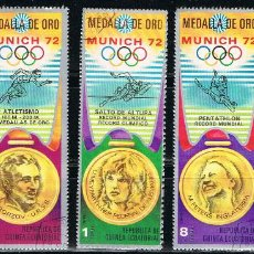 Sellos: GUINEA ECUATORIAL - LOTE DE 5 SELLOS - OLIMPIADAS MUNICH 72 (USADO) LOTE 46. Lote 187445476