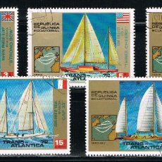 Sellos: GUINEA ECUATORIAL - LOTE DE 5 SELLOS - BARCOS (USADO) LOTE 51. Lote 187448606