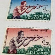 Sellos: SERIE COMPLETA 2 SELLOS GUINEA ECUATORIAL 1971 III ANIVERSARIO DE LA INDEPENDENCIA Nº 15 Y 16. Lote 189375172