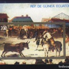 Sellos: S-4540- GUINEA ECUATORIAL. LA CORRIDA DE GOYA.. Lote 189605920
