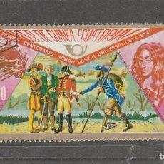 Sellos: GUINEA ECUATORIAL 1974 - MICHEL NRO. 382 - MATASELLADO. Lote 189675525