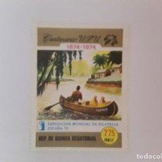 Sellos: GUINEA ECUATORIAL SELLO NUEVO CENTENARIO U.P.U.. Lote 189836515