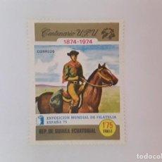 Sellos: GUINEA ECUATORIAL SELLO NUEVO CENTENARIO U.P.U.. Lote 189836557