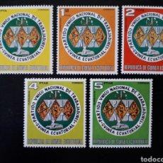 Sellos: GUINEA ECUATORIAL.YVERT 130/4 SERIE COMPLETA NUEVA SIN CHARNELA. PARTIDO ÚNICO NACIONAL TRABAJADORES. Lote 189921642