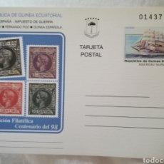 Sellos: GUINEA ECUATORIAL 1997 TARJETA ENTERO POSTAL GENERACIÓN DEL 98 EDIFIL 3 NUEVA. Lote 190797158