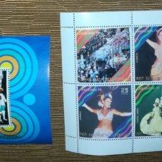 Sellos: GUINEA ECUATORIAL 1979 BRASILIANA 79 MICHEL V1600-Z1699 + BL B317. Lote 190797277