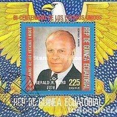Sellos: GUINEA ECUATORIAL 1975 HB IVERT 68 *** 2º CENTENARIO DE LA INDEPENDENCIA DE ESTADOS UNIDOS. Lote 193246848