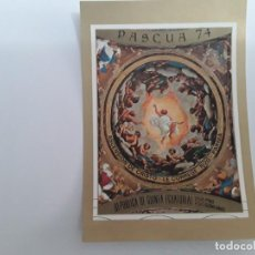 Sellos: H.B. GUINEA ECUATORIAL USADA SIN DENTAR. Lote 193620113
