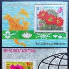 Sellos: 1974. GUINEA ECUATORIAL. HB (DOS). PROTECCIÓN DE LA NATURALEZA. FLORES DE SUDAMÉRICA. NUEVO.. Lote 193695900