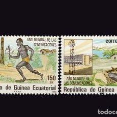 Sellos: G. ECUATORIAL. 45/46 AÑO MUNDIAL DE LAS COMUNICACIONES. Lote 193884783
