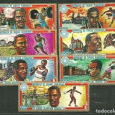 Sellos: GUINEA ECUATORIAL 1972 IVERT 21 Y AEREO 7 *** JUEGOS OLIMPICOS DE MUNICH - ANTIGUOS MEDALLISTAS. Lote 193923162
